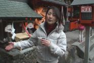 Reporter:石 雪梅