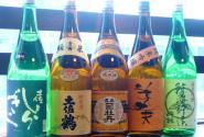 Various sake