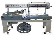 ASL-250 新機構のL型全自動包装機