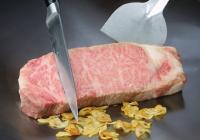 铁板烧牛排始祖  神户MISONO(新宿店)(餐厅)