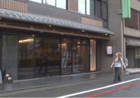 Kyoto Ryokan HIRASHIN(Japanese inn)