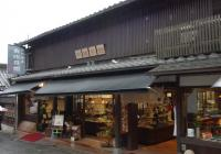 Mori Touki kan(Pottery Shop)
