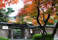 京都庭園旅館 八千代(旅館)