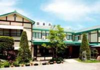 草津温泉旅馆清重馆(温泉旅馆)