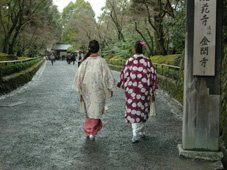 Even Kinkakuji temple is 5 minutes on foot.