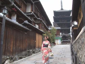 Yasaka-no-tou