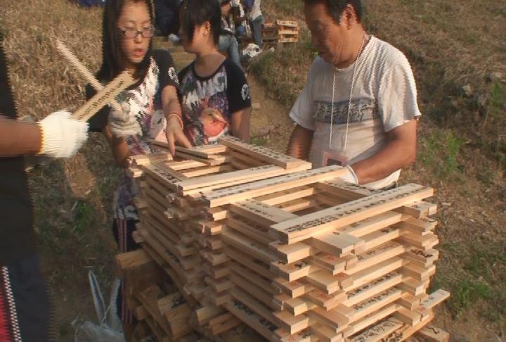 2011京都大文字五山の送り火