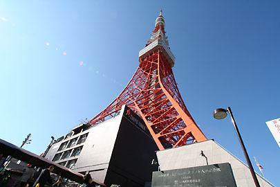东京塔()