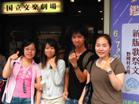 Going to see Bunraku theater