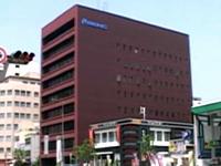 MERIC Japanese Language School(Japanese Language School)