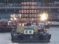 TENJIN MATSURI(festival)