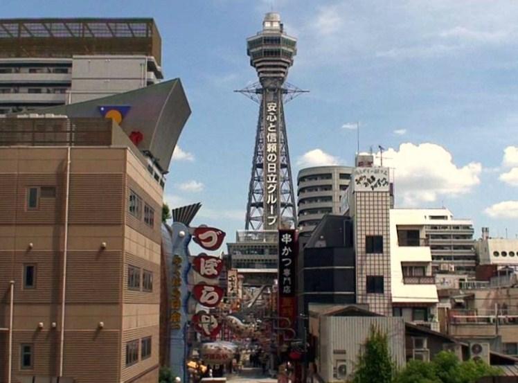 Shinsekai(新世界)(Osaka City's downtown)